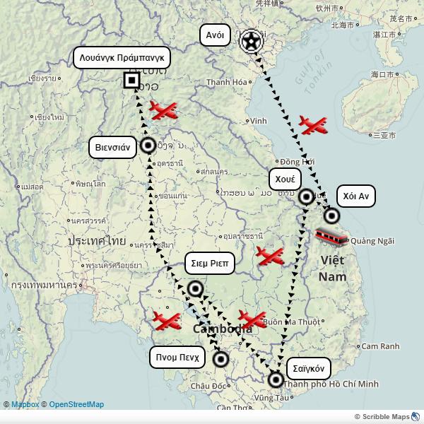 Vietnam Cambodia Laos itinerary