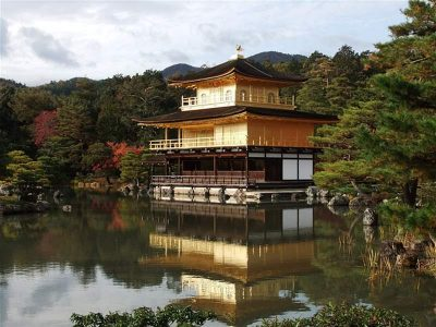 Kinkaku-ji is a Zen Buddhist temple in Kyoto, Japan.