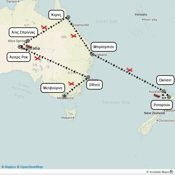 Australia - New Zealand itinerary