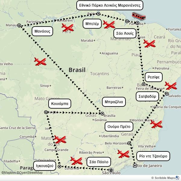 Brazil, Padanal, Amazon itinerary