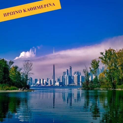 τοπικές γνωριμίες στον Καναδά Ποιος είναι ο Τζέιλο που χρονολογείται τώρα 2013