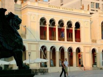 ΘΕΑΤΡΟ ΑΠΟΛΛΩΝ/www.patrasevents.gr